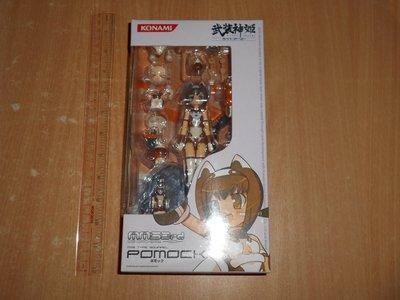 Konami Busou Shinki MMS 3rd Type Squrrel Pomock Figure 武裝神姫 姬 日版 不是靚盒