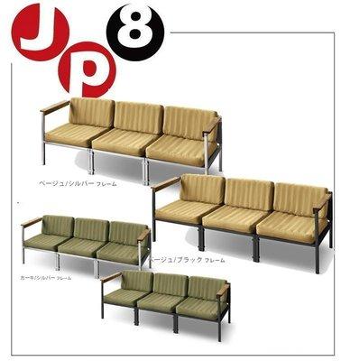 JP8日本代購 日本防水折疊攜帶式三人座沙發 露營 烤肉 海邊都適用喔   下標前請問與答詢價