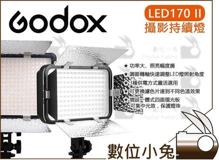 數位小兔【Godox 神牛 LED170 II 攝影燈】 持續燈 補光燈 LED燈 太陽燈 公司貨 四頁片 AA 電池