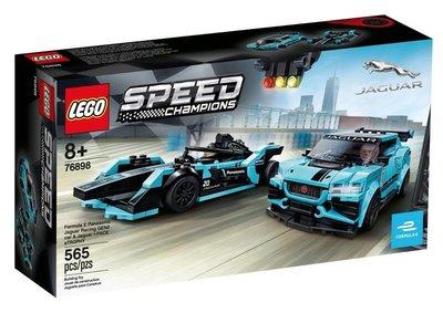 【LETGO】現貨 樂高正版 LEGO 76898 賽車 Jaguar 捷豹 GEN2 & eTROPHY