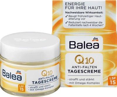 德國 Balea Q10抗皺日霜 (50ml)