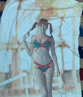 成語蕎親簽浴巾