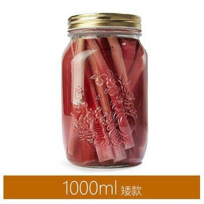 【無敵餐具】義大利FIDO玻璃四季果醬罐1000cc(P36516)菲多密封罐收納罐玻璃扣環密封罐零食罐【L0016】