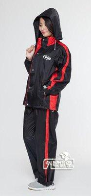 (( 外貌協會 ))) Arai 兩件式雨衣/ K5 套裝雨衣 / 台灣製~( 紅色 )5色可挑
