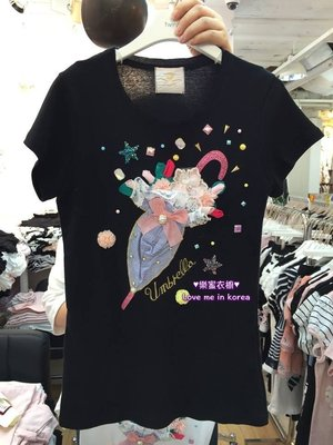 【樂蜜衣櫥】正韓 韓國空運 春夏新品-繽紛花束雨傘上衣(現貨) 韓國連線代購