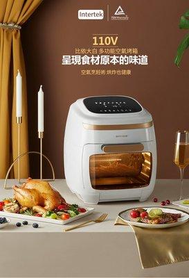 110V臺灣空氣烤箱全自動大容量空氣炸鍋新品特價智能空氣炸機 bsmi:R3D348