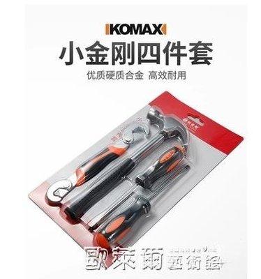 工具箱套裝 家用手動工具套裝五金電工專用維修多功能工具箱木工 組套 MKS