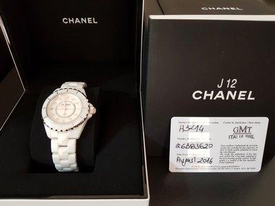 惜售有緣人 CHANEL 白色 珍珠母貝 經典八顆鑽  精密陶瓷鑽錶 38mm H3214 可小議 新北市