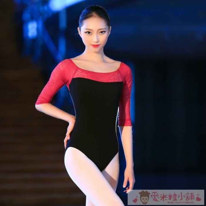 黑+酒紅色蕾絲拼接成人芭蕾舞蹈服 LTC1011 五-七分袖 155-175碼☆愛米粒☆