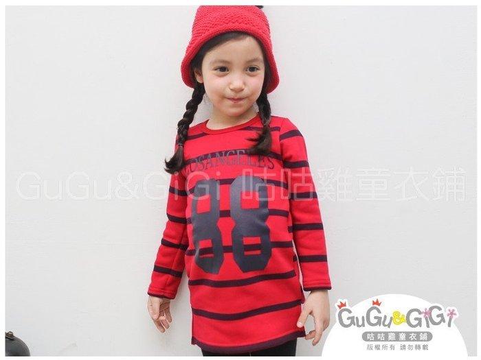 【RG5010601】秋冬款~數字88加絨橫條紋紅色洋裝(中大童)$99