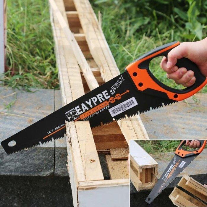 手鋸伐木鋸子家用多功能木工園林鋸果樹戶外工具手板鋸果樹園藝據 MBS