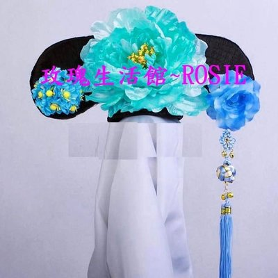 【玫瑰生活館】~ROSIE 步步驚心若曦頭飾, 甄環傳頭飾,清格格髮飾 格格頭飾,旗頭, 8色預購