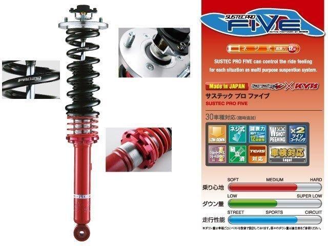 日本 Tanabe SUSTEC PRO FIVE 避震器 Honda Fit 2008-2014 專用