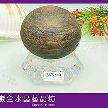 【崴全水晶】 天然 蕯滿魔石球  魔奇球 339g【尺寸6.7*5.7cm】靈修之石