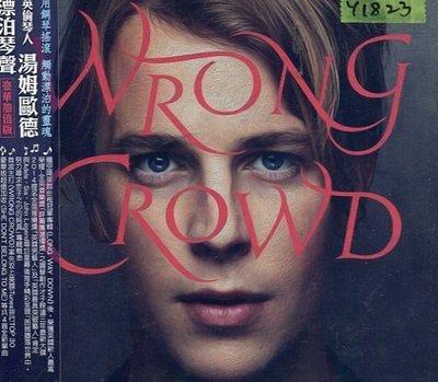 *還有唱片行* TOM ODELL / WRONG CROWD 二手 Y1823