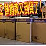 【六絃樂器】全新 Yamaha A12 二音路喇叭 / 舞台音響設備 專業PA器材