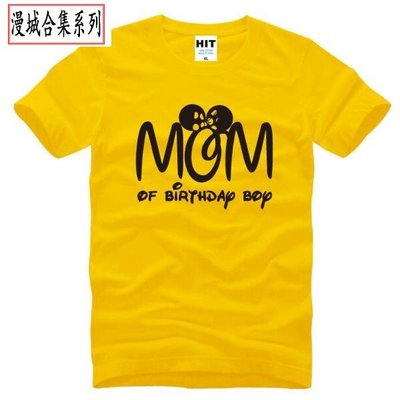 男式短袖T恤 Mom of Birthday Boy Mouse DIY 可愛卡通 創意 judoo