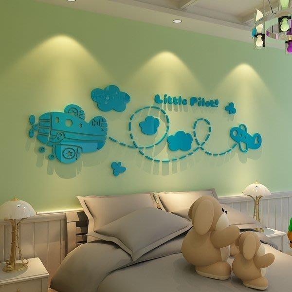 優品家 生活家居】yopinjia 3D立體水晶壓克力牆貼 飛機 牆壁佈置 兒童房臥室壁貼 書房 客廳