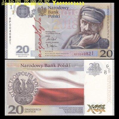 特價原裝冊 波蘭20新品茲羅提 獨立100周年新紀念鈔 2018年 P-NEW4984YB-01