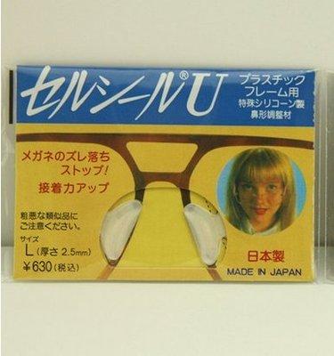 日本 眼鏡矽膠鼻墊 黏性持久耐用 鼻貼 鼻托 鼻墊  防滑 止滑/黑、透明各兩種尺寸 尺寸齊全