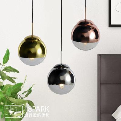 【18park】簡約電鍍 Plating ball [ 電鍍球吊燈(V1)-3色-20cm ]