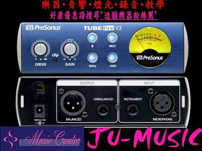 造韻樂器音響- JU-MUSIC - PreSonus Tube pre V2 錄音室 麥克風 前級 另有 錄音介面