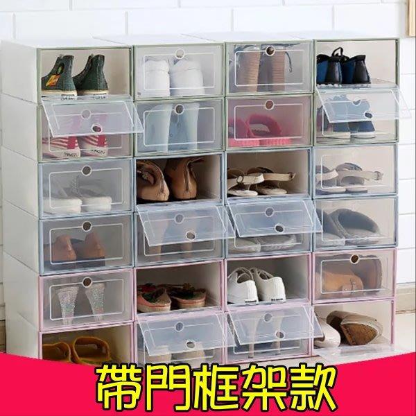 加厚翻蓋鞋盒透明家用鞋子收納盒組合抽屜式防塵鞋盒子塑膠簡易 藍灰色(23cmX33cmX13cm)
