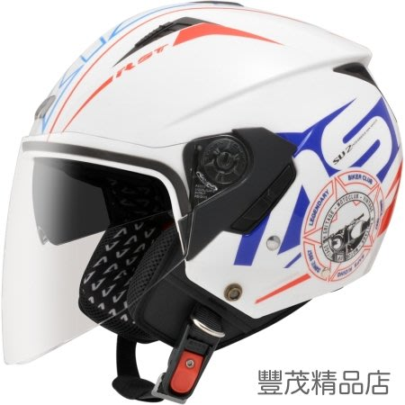 ASTONE RST AQ5 半罩 3/4罩 內襯全可拆 內墨鏡 安全帽  白紅藍