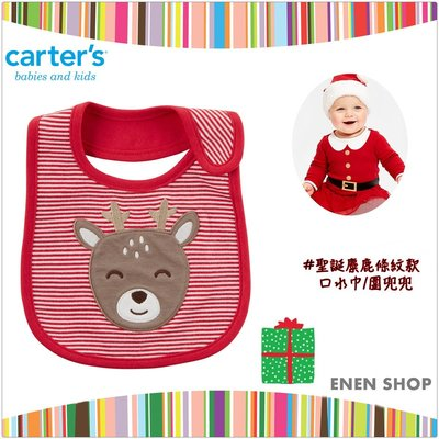 『Enen Shop』@Carters 聖誕麋鹿條紋款口水巾/圍兜兜 #126H073 reindeer