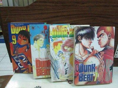 【博愛二手書】球類漫畫 dunk beat 6-9(完)  作者:井上雄彥  ,定價440元,售價40元