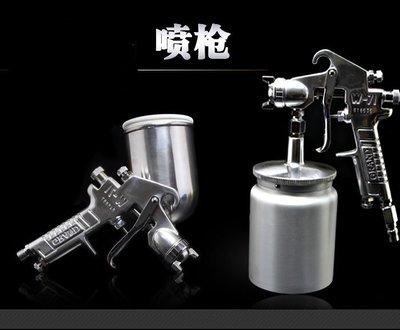 氣動噴漆槍W71G高霧化上壺噴槍 W71S下壺噴槍 油漆噴槍 高霧化噴漆槍 木器噴槍油漆槍