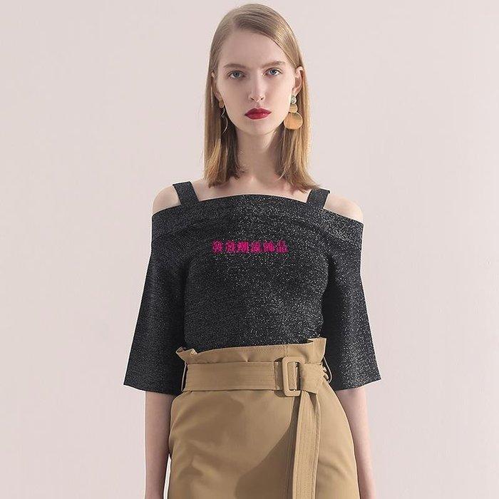 發發潮流飾品西納維思毛衫S825011