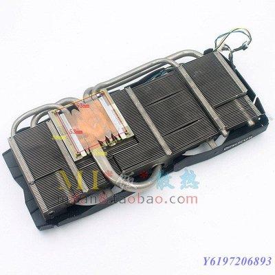 華碩GTX780 R9 280/280X/290/290X/390/390X 5/五熱管顯卡散熱器電腦配件