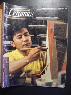Ceramics  monthly  1991  RC