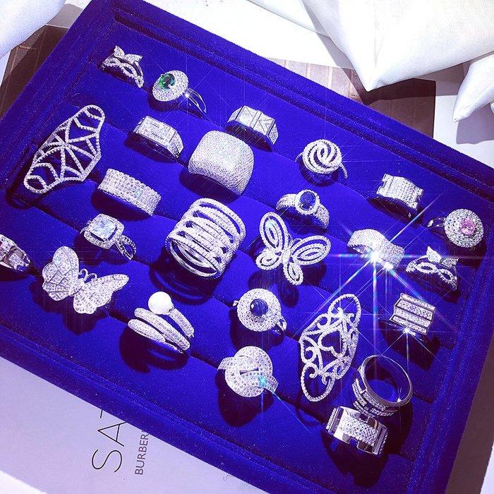 乾一全部微鑲款夸張個性歐美風鋯石鏤空時尚戒指指環混批女士韓版飾品