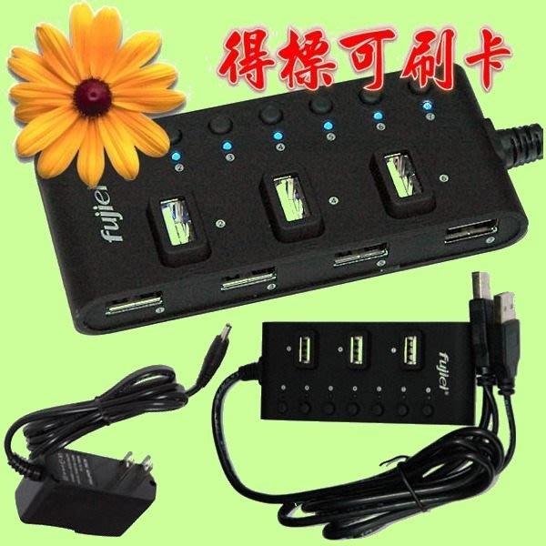 5Cgo【權宇】獨立電源開關 擴充玩家 7 port USB2.0 HUB(含2A的變壓器)AJ1030 含稅會員扣5%