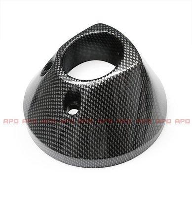 APO~J7-10~臺灣製A款-TMAX500尾蓋/TMAX500排氣管尾蓋/TMAX/防燙蓋TMAX尾蓋~01至07用