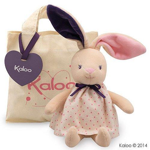 🌟正版🌟【 法國 Kaloo 】Petite Rose 兔兔安撫玩偶 (附專屬收納袋)