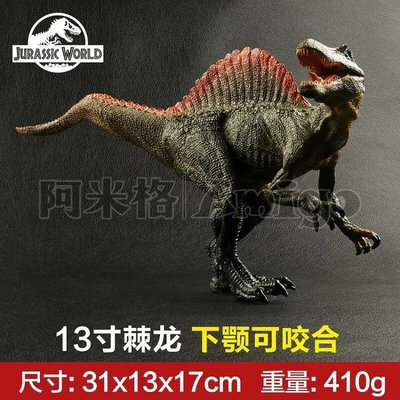 阿米格Amigo│ 新款 棘龍 Spinosaurus 恐龍仿真模型 侏羅紀世界 Jurassic 禮物 贈品 男孩最愛