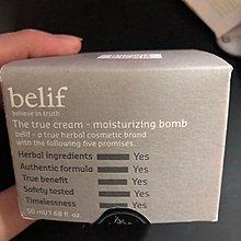 Belif Moisturizing bomb