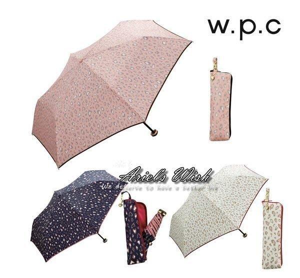 Ariel's Wish-日本WPC晴雨兩用折傘雨傘陽傘-雙色豹紋防曬遮陽抗UV隨身攜帶收納短折傘粉色&白色藍色現貨各一