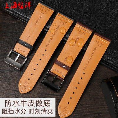 簡約平紋真皮表帶適用于百年靈飛行員航空計時21 23mm男手表配件--精緻小店.Fine shop