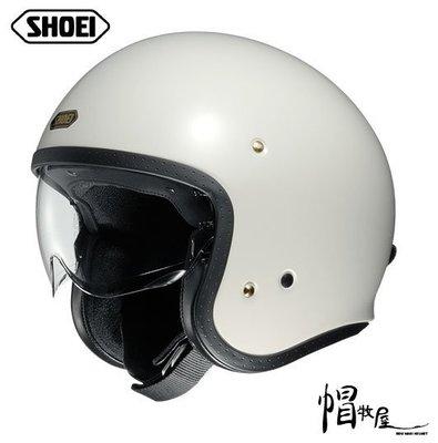 【帽牧屋】日本 SHOEI J-O 四分之三罩安全帽 內藏鏡片 內襯全可拆洗 3/4 JO 白