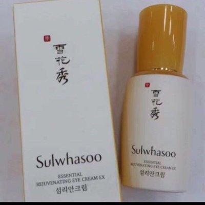 Sulwhasoo essential Rejuvenated eye cream Ex 25ml 閃理眼霜
