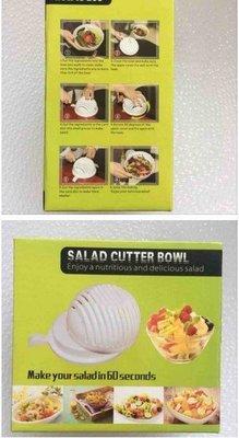 沙拉碗蔬菜水果沙拉碗塑料碗款salad cutter bowl【B】