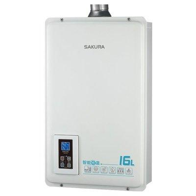 16公升【原廠全新品 舊換新】櫻花 16L DH1670 A 水量伺服器 數位恆溫 強制排氣 熱水器