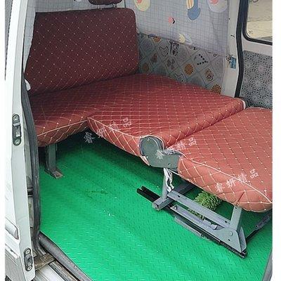 汽車座椅雙鎖滑道安裝改裝面包車商務車房車座椅加長滑軌前后移動汽車方向盤鎖
