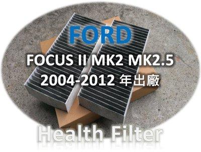【濾網專家】福特 FORD FOCUS 1.8 2.0 MK2 MK2.5 04- 原廠 型 活性碳 冷氣濾網 空調濾網