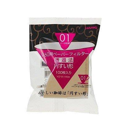 *新品上市*日本知名品牌 HARIO V60 無漂白濾紙 VCF-01-100M