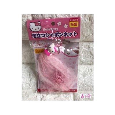 鑫本舖日本KITTY掛式網狀肥皂網 起泡網 洗顏網-粉